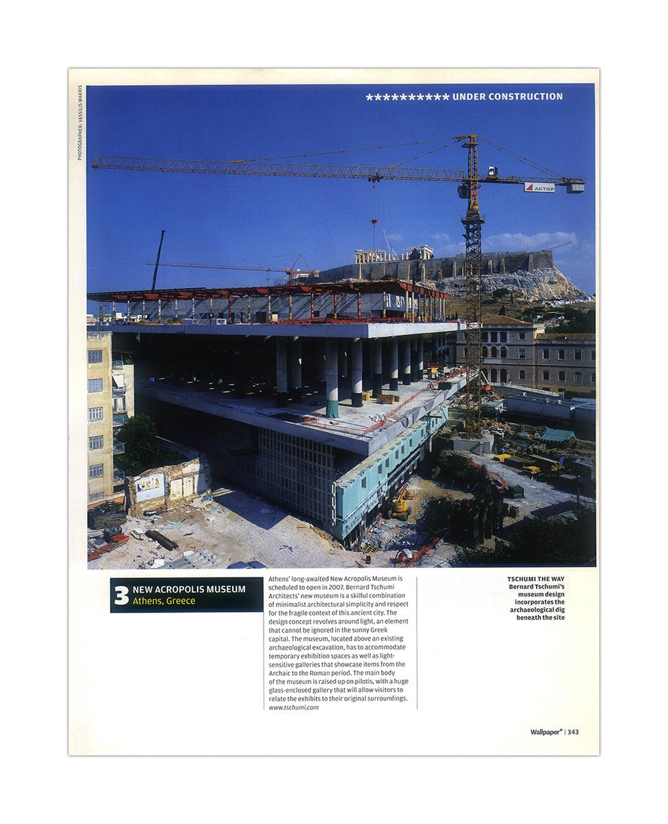 Editorials 1989 2006 Analog Vassilis K Makris # La Gioconda Muebles